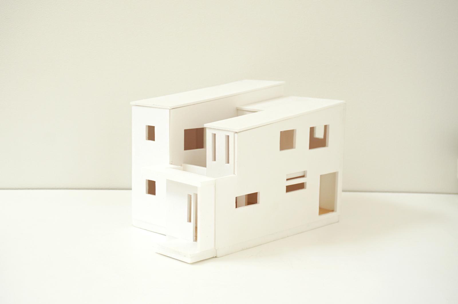 N-house
