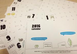 2016kyoyuカレンダー