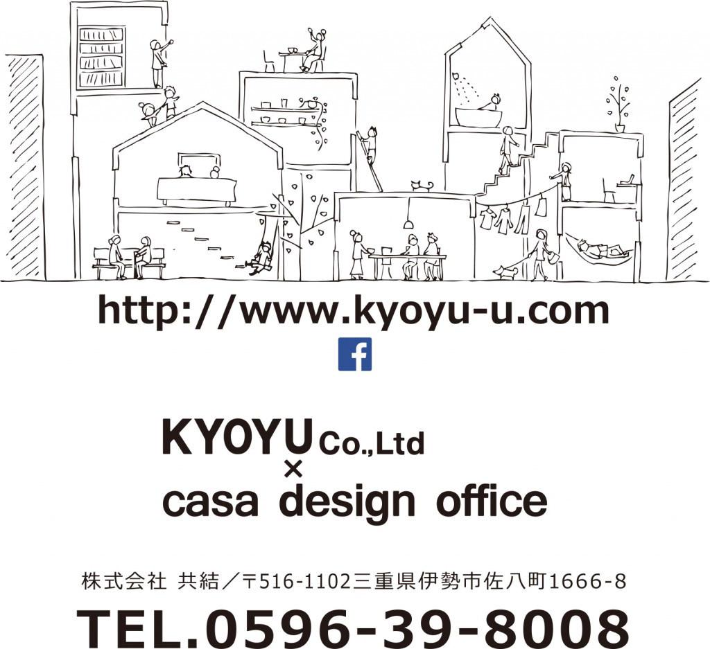 kyoyuシート_アウトライン